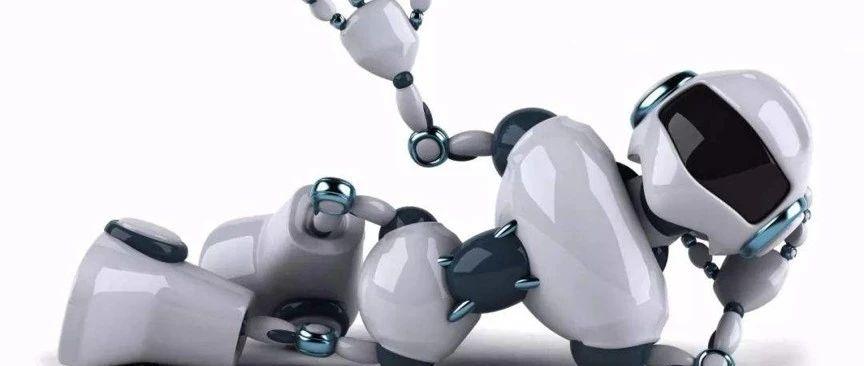 腾讯AI加速器三期全球招募开启,北京赛区邀您共赴AI+产业盛宴 |【英诺愉快活动】