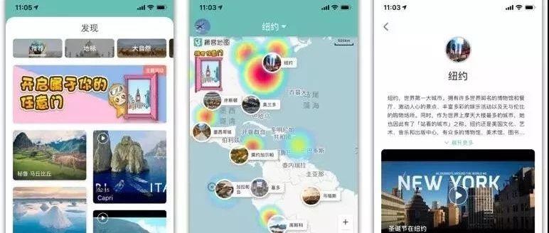 这个春节稀客地图让您说着中文环游世界!|创客故事