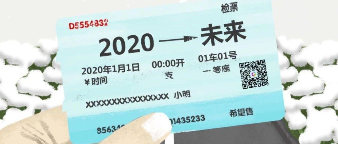 """2019英诺创新空间""""硬核账单""""!"""