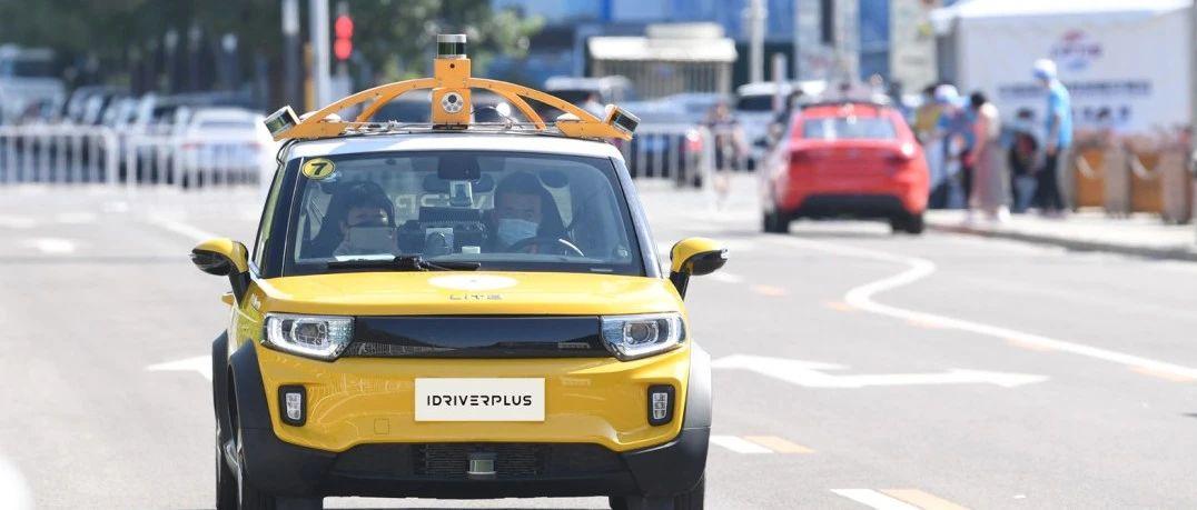 3个月2笔C轮融资!智行者科技将加速组建L4级自动驾驶车队 【入驻项目快讯】